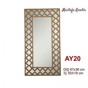 AY20 Elhamra Ayna