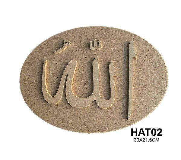 HAT02 Hz Allah Lafzı