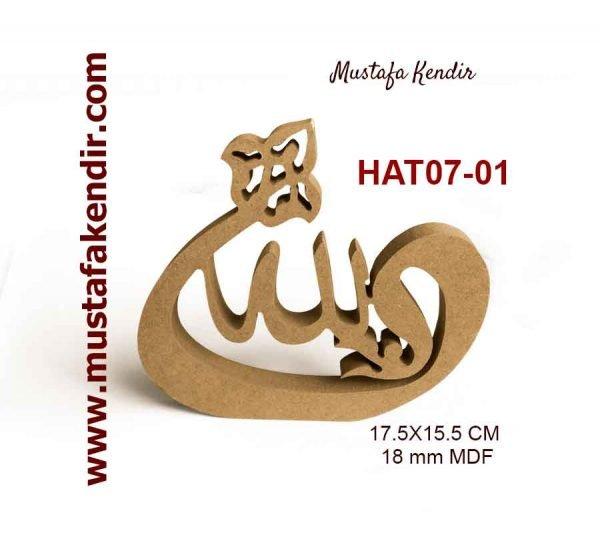HAT07-01 HZ Allah cc