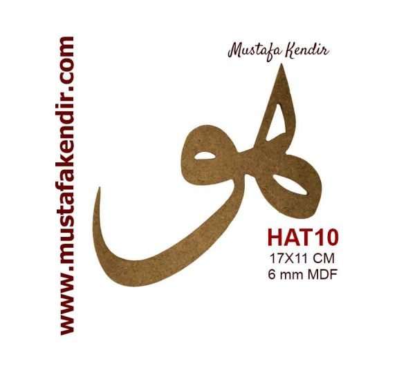 HAT10 Hu