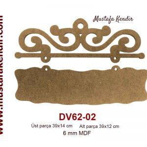 DV62-02-ahşap kapı süsü