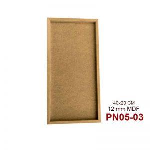 PN05-03 Pano 40X20 cm 5