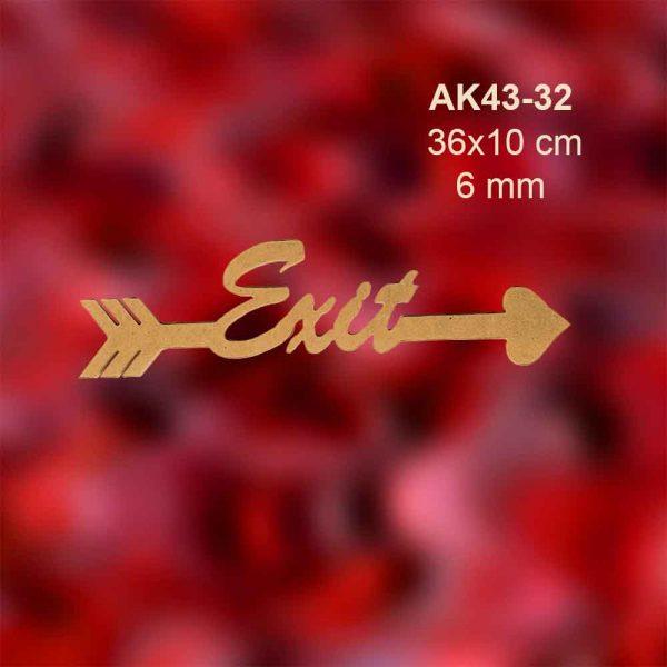 AK43-32-Exit