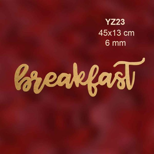 YZ23-Breakfast