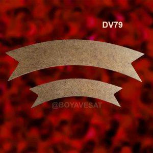 Banner DV79 6