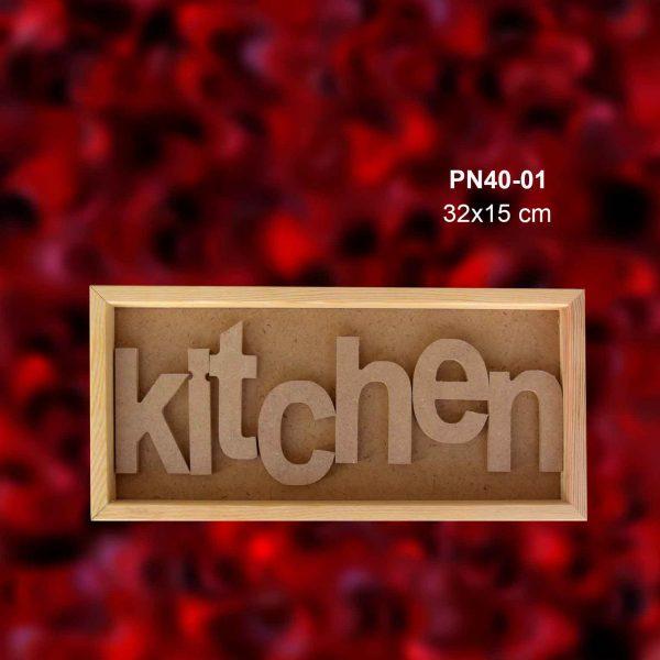 PN40-01-KITCHEN-PANO