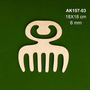 Ahşap Duafe Sembol AK157-03 2