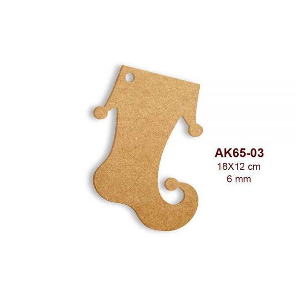 Elf Çorabı AK65-03